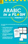 Arabic in a Flash Kit Ebook Volume 1