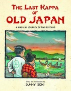 The Last Kappa of Old Japan: A Magical Journey of Two Friends