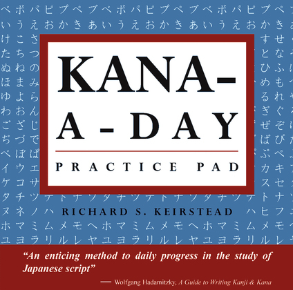 Kana-A-Day Practice Pad