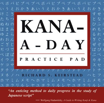 Kana a Day Practice Pad