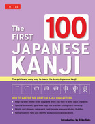 The First 100 Japanese Kanji: (JLPT Level N5) The Quick and Easy Way to Learn the Basic Japanese Kanji