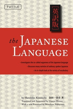 The Japanese Language