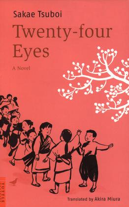 Twenty-Four Eyes