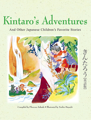 Kintaro's Adventure and Other Japanese Children's Favorite Stories