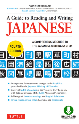 Guide to Reading and Writing Japanese