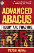 Advanced Abacus: Theory and Practice
