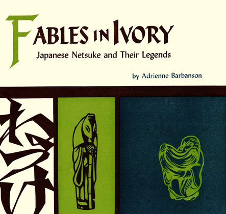 Fables in Ivory
