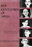 Five Gentlemen of Japan