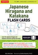 Japanese Hiragana and Katakana Flash Cards Kit: (Downloadable Audio Included)