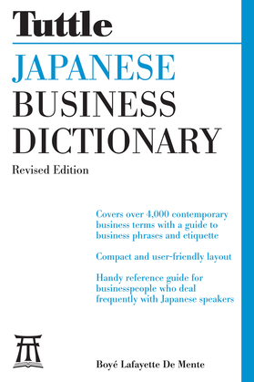 Tuttle Japanese Business Dictionary Revised Edition