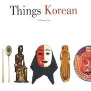 Things Korean