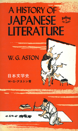 History of Japanese Literature