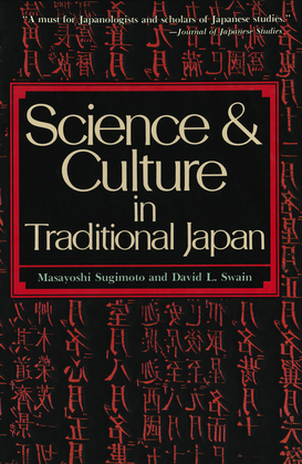 Science and Culture in Traditional Japan