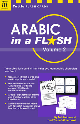 Arabic in a Flash Volume 2