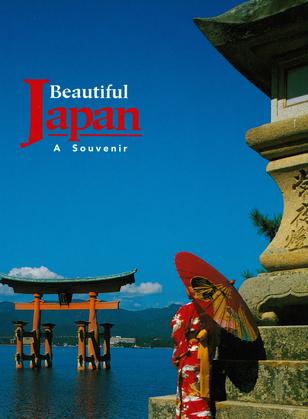 Beautiful Japan: A Souvenir