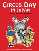 Circus Day in Japan