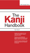 The Kanji Handbook: (JLPT All Levels)