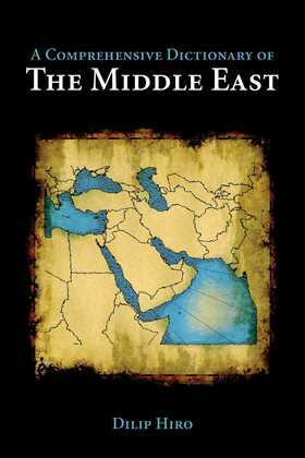 A Comprehensive Dictionary of the Middle East