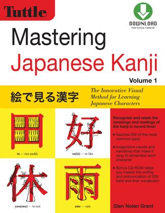 Mastering Japanese Kanji: (JLPT Level N5) The Innovative Visual Method for Learning Japanese Characters