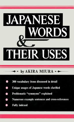 Japanese Words & Their Uses II