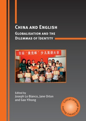 China and English