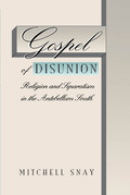 Gospel of Disunion