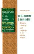 Constructing Bangladesh