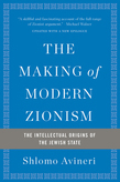 The Making of Modern Zionism