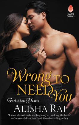 Wrong to Need You