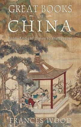 Great Books of China