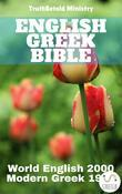English Greek Bible