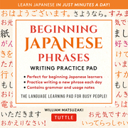 Japanese Phrases Language Practice Pad