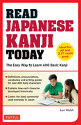 Read Japanese Kanji Today