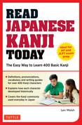 Read Japanese Kanji Today