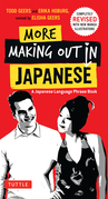 More Making Out in Japanese