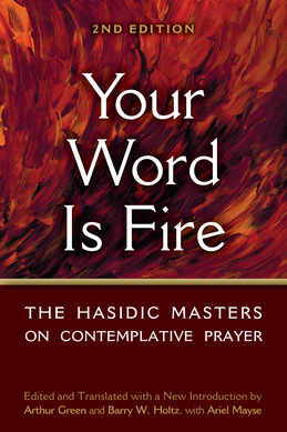Your Word is Fire