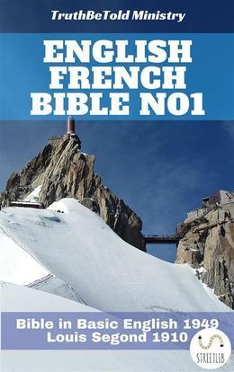English French Bible No1