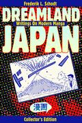 Dreamland Japan