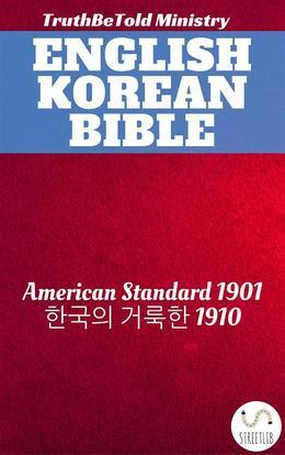 English Korean Bible