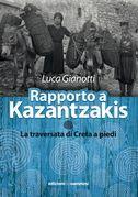 Rapporto a Kazantzakis