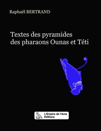 Textes de la pyramide du pharaon Ounas