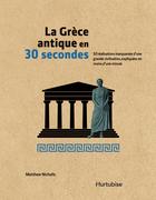 La Gre?ce antique en 30 secondes