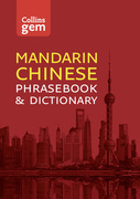 Collins Mandarin Chinese Phrasebook and Dictionary Gem Edition: Essential phrases and words (Collins Gem)