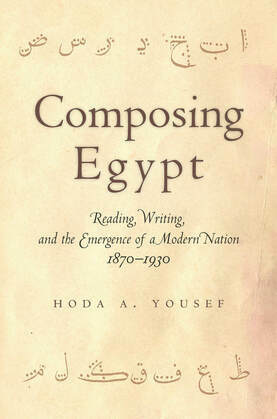 Composing Egypt