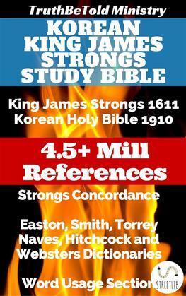 Korean King James Strongs Study Bible