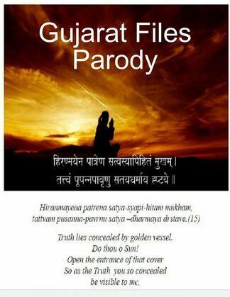 Gujarat Files Parody