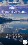 Biblia Español Coreano