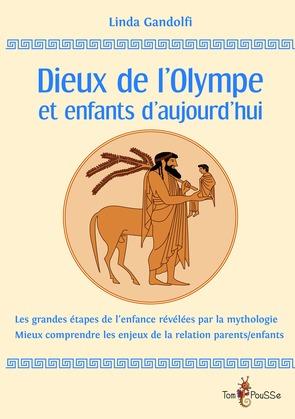 Dieux de l'Olympe et enfants d'aujourd'hui