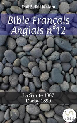 Bible Français Anglais n°12