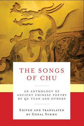 Songs of Chu